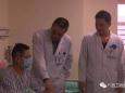 广西首例颈椎内窥镜微创手术成功实施