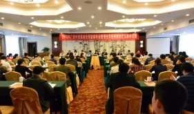 我院主辦2013年廣西中西醫結合腎臟病年會暨慢性腎臟疾病診療方案學習班