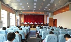 广西中医脑病专业委员会成立大会暨缺血性脑卒中诊治进展研讨会在我院召开