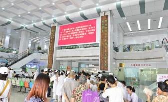 """医院举办庆祝""""5.12""""国际护士节大型义诊活动"""