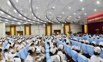 """医院举办""""5.12""""国际护士节庆祝表彰大会暨新护士授帽仪式"""