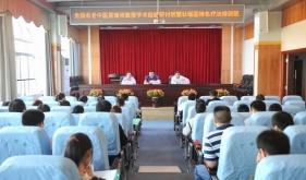 我院舉辦全國名老中醫黃瑾明教授學術經驗研討班暨壯瑤醫特色療法培訓班