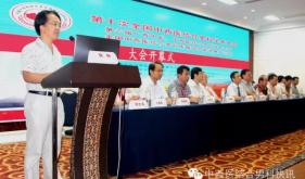 广中医男科这两年 ---2016-12-06 廣西中醫藥大學第一附屬醫院男性科
