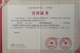 宾彬教授发表的学术论文被《中国中医药年鉴》(学术卷)引用