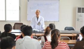 李锡光教授讲座