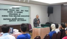 马来西亚古晋讲学及义诊