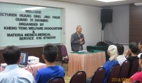 馬來西亞古晉講學及義診