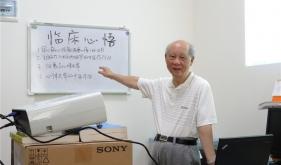 李教授专题讲座