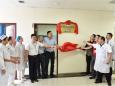 中国中西医结合学会大肠肛门病专业委员会