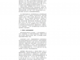 【人民网】广西中医药大学第一附属医院:解放思想提境界 真抓实干促医院高质量发展