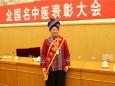 【南宁晚报】 | 仁心为济世 夕晖暖杏林——记全国名中医黄瑾明教授