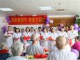 情系重阳节 爱暖夕阳红——老年病科组织离退休老干部重阳节联谊活动