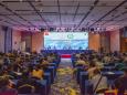 中西结合,传承创新——2019年广西中西医结合外科理论与临床应用学术研讨会在南宁成功召开