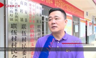 【人民网】专访脱贫攻坚:广西中医药大学第一附属醫院黨委書記桂雄斌