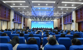 我院順利舉辦首屆廣西中外中西醫結合變態反應領域新技術新進展峰會