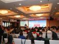 广西预防医学会过敏性疾病防治专业委员会成立大会暨首届过敏性疾病高峰论坛圆满举办