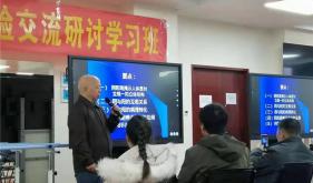 广西名老中医周宾宾工作室举办经验交流研讨学习班