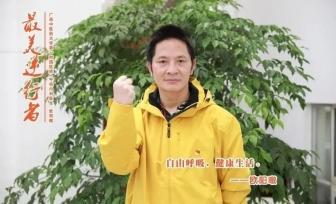 【先锋榜】广西党组织和党员干部在新冠肺炎疫情防控工作中的典型事迹(五)