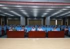 醫院召開2020年黨風廉政建設警示教育暨集體約談會