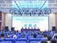 第七届广西中医药学会急诊分会学术年会在我院仙葫院区举办