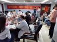 推進中醫藥健康文化 助力復工復產復學之八十二——我院受邀赴廣西博陽綜合能源發展有限公司開展健康義診
