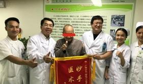 """我院介入科团队首次应用体外""""覆膜支架开窗技术"""",成功完成主动脉弓部假性动脉瘤支架隔离术!"""