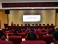 第一临床医学院2021届毕业生就业动员大会顺利召开