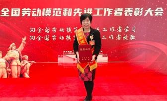 """荣誉!我院史伟教授荣获""""2020年全国先进工作者""""荣誉称号"""