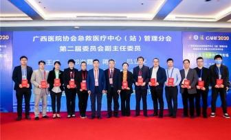 我院急诊科参加中国-东盟卫生应急合作论坛急诊青年技能交流赛荣获佳绩