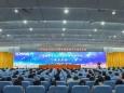 广西中医护理质控中心成立大会在我院成功召开