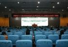 我院召開貫徹執行《廣西壯族自治區醫療衛生機構及其工作人員廉潔從業規定》專題會