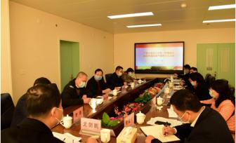 学校党委书记尤剑鹏到我院指导2020年度处级领导干部民主生活会
