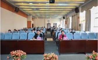 医院组织党员干部参加学校党史学习教育动员大会