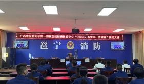 我院健康体检中心赴南宁市邕宁区消防救援大队开展义诊