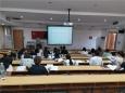 第一临床医学院举办2021年学生党支部支部委员培训会