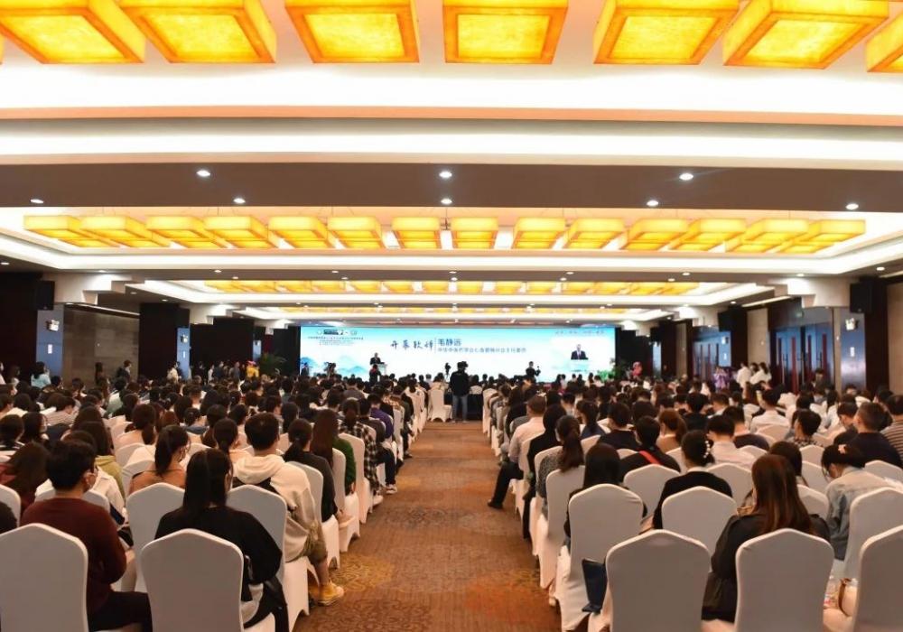 汇聚引领与创新,承载交叉与融合——中华中医药学会心血管病分会2021年学术年会在南宁成功召开